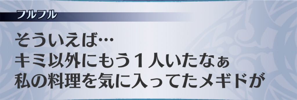 f:id:seisyuu:20200409211139j:plain