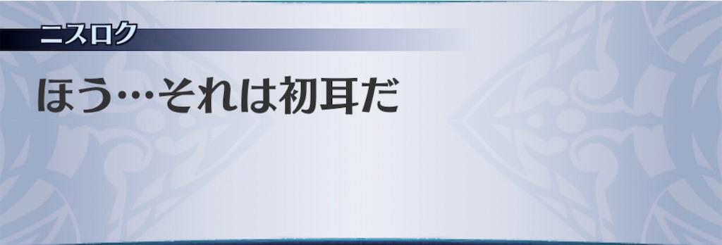 f:id:seisyuu:20200409211144j:plain