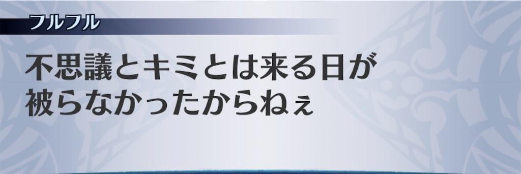 f:id:seisyuu:20200409211151j:plain