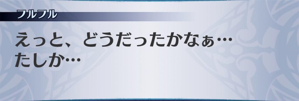 f:id:seisyuu:20200409211856j:plain