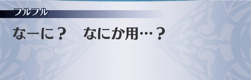 f:id:seisyuu:20200409213312j:plain