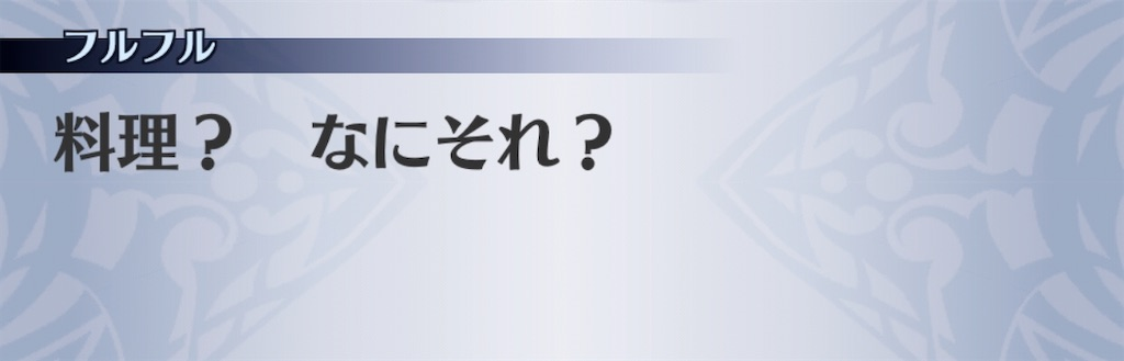f:id:seisyuu:20200409213358j:plain