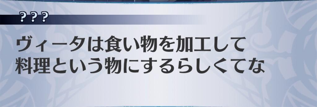 f:id:seisyuu:20200409213402j:plain