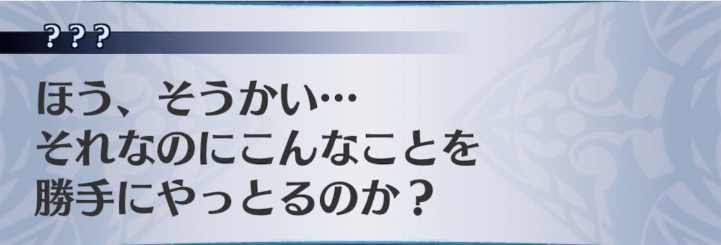 f:id:seisyuu:20200409213501j:plain