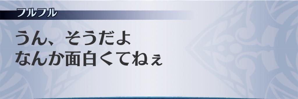 f:id:seisyuu:20200409213518j:plain