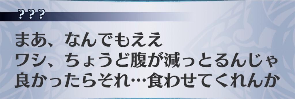 f:id:seisyuu:20200409213557j:plain