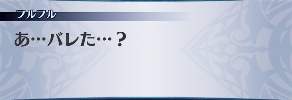 f:id:seisyuu:20200409213823j:plain