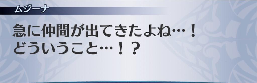 f:id:seisyuu:20200410022400j:plain