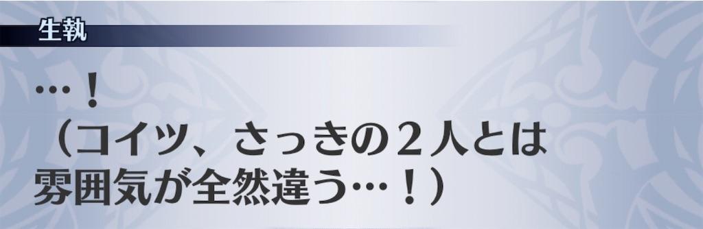 f:id:seisyuu:20200410174918j:plain