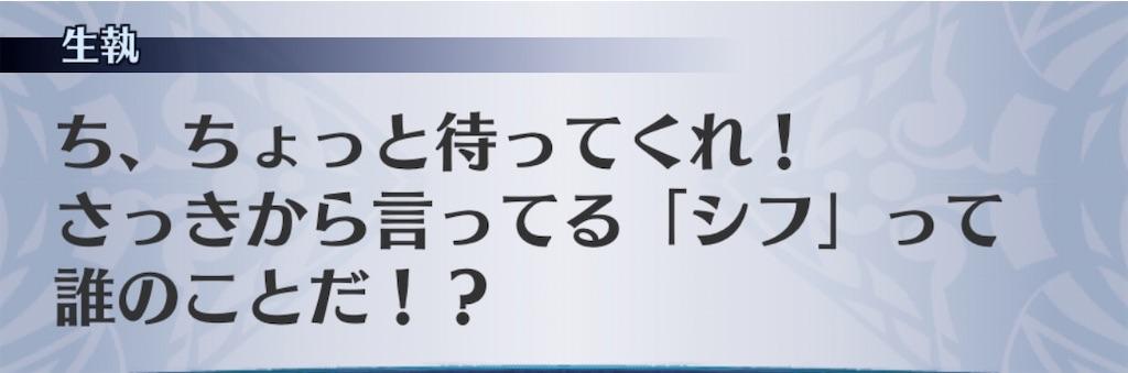 f:id:seisyuu:20200410175322j:plain