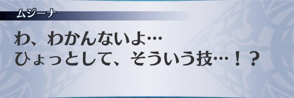 f:id:seisyuu:20200410175503j:plain