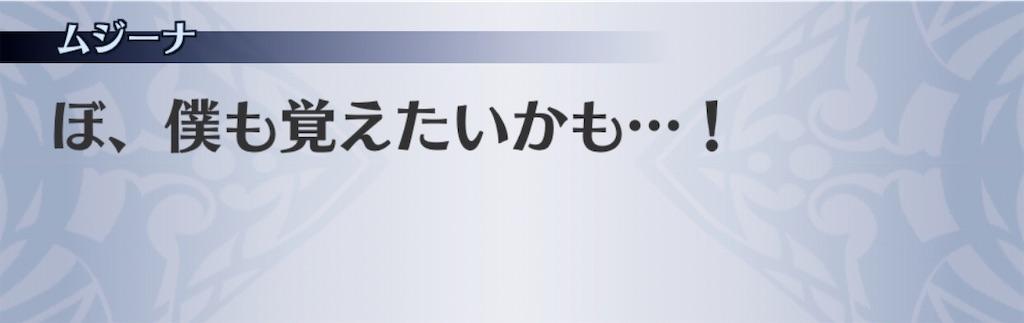 f:id:seisyuu:20200410175511j:plain