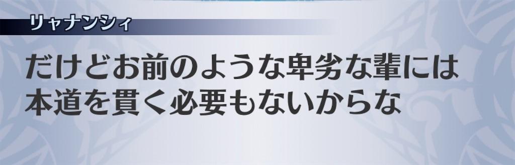 f:id:seisyuu:20200410175521j:plain