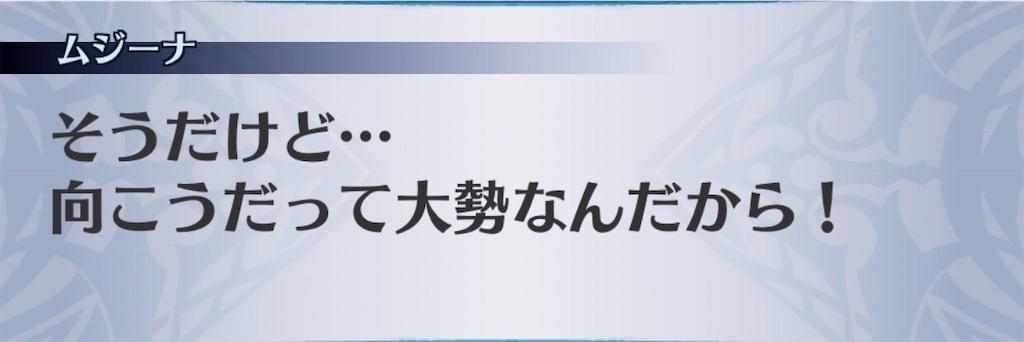 f:id:seisyuu:20200410175832j:plain