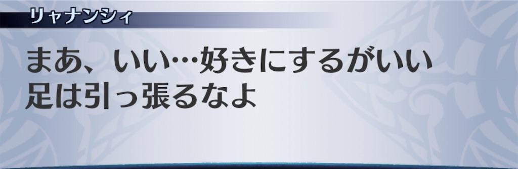 f:id:seisyuu:20200410175901j:plain