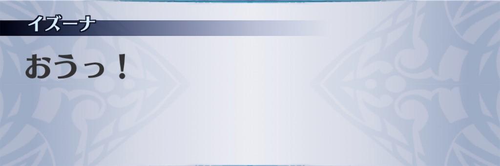 f:id:seisyuu:20200410175905j:plain