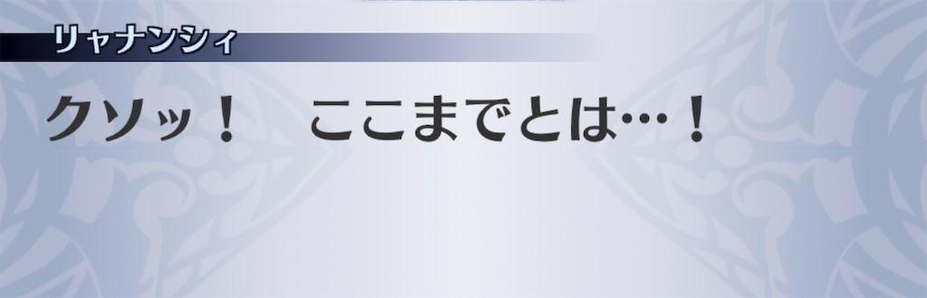 f:id:seisyuu:20200410192947j:plain