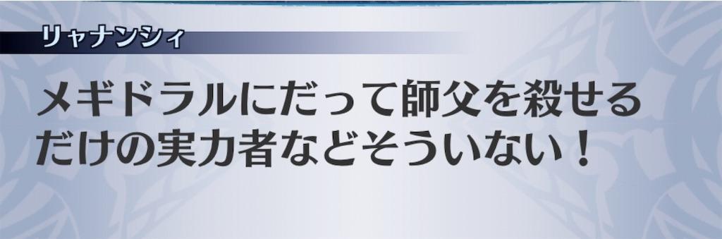 f:id:seisyuu:20200410193858j:plain
