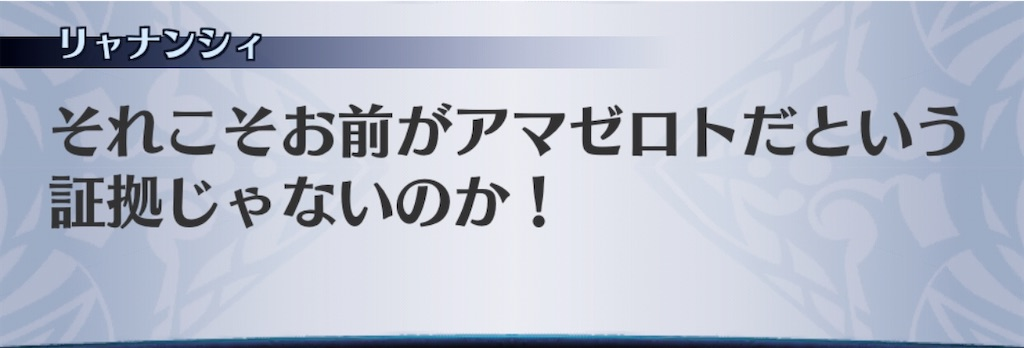 f:id:seisyuu:20200410193907j:plain