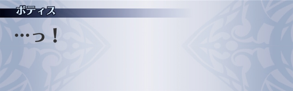 f:id:seisyuu:20200410194138j:plain