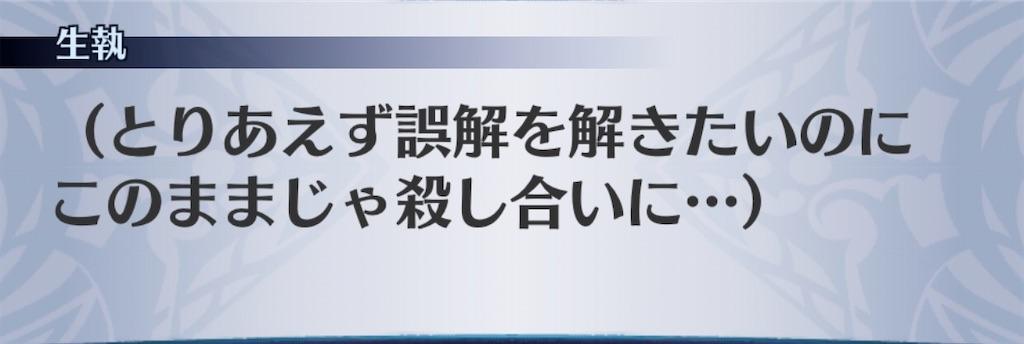 f:id:seisyuu:20200410194150j:plain