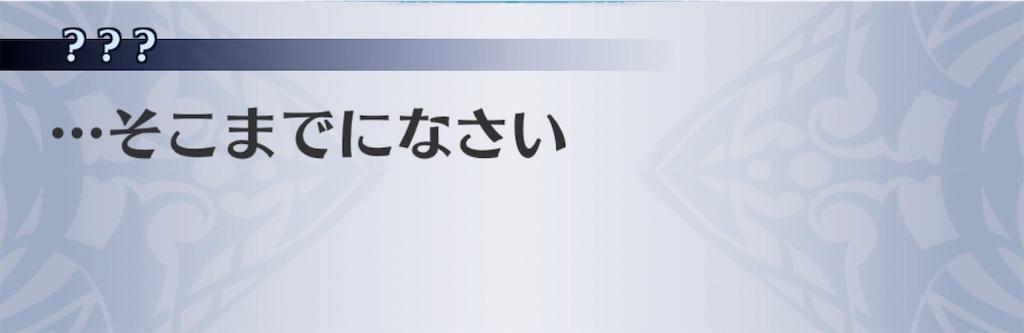 f:id:seisyuu:20200410194237j:plain