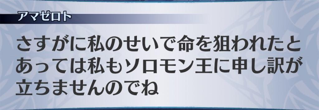 f:id:seisyuu:20200410194747j:plain