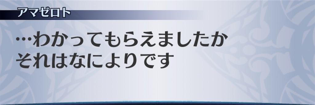 f:id:seisyuu:20200410194755j:plain