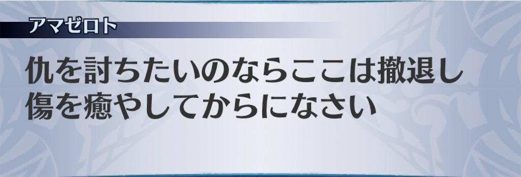 f:id:seisyuu:20200410195149j:plain