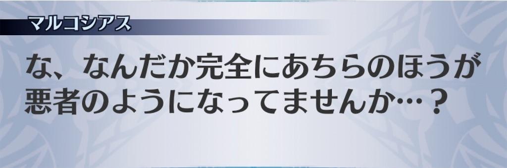 f:id:seisyuu:20200410195500j:plain