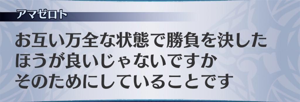 f:id:seisyuu:20200410195512j:plain