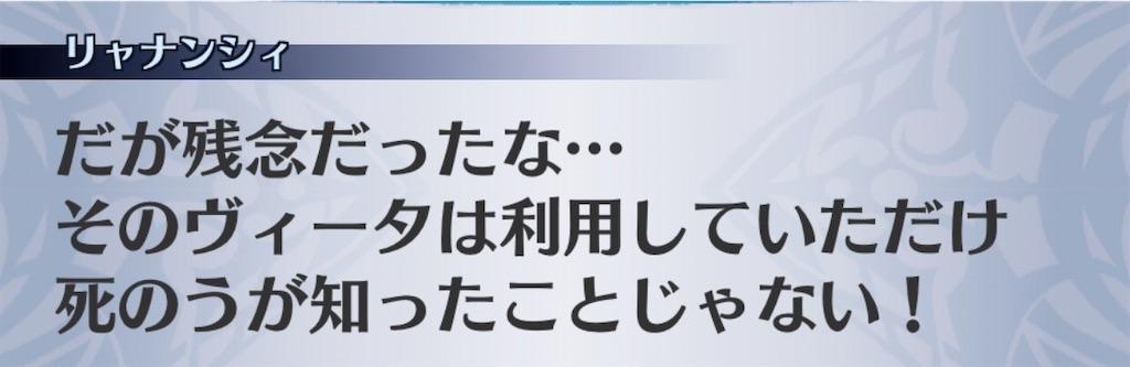 f:id:seisyuu:20200410195605j:plain