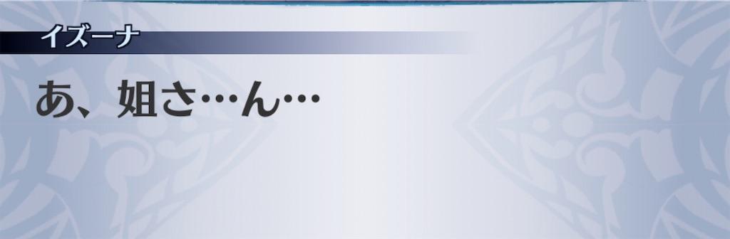 f:id:seisyuu:20200410195709j:plain