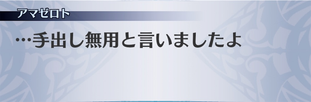f:id:seisyuu:20200410200126j:plain