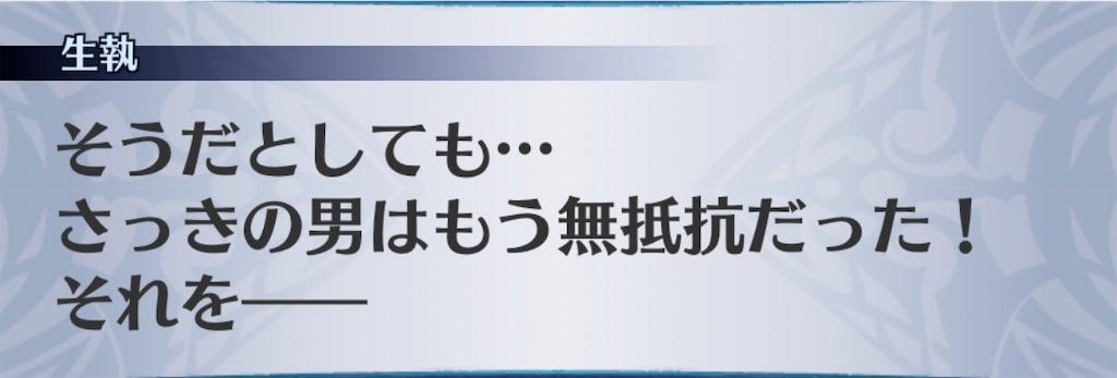 f:id:seisyuu:20200410200225j:plain