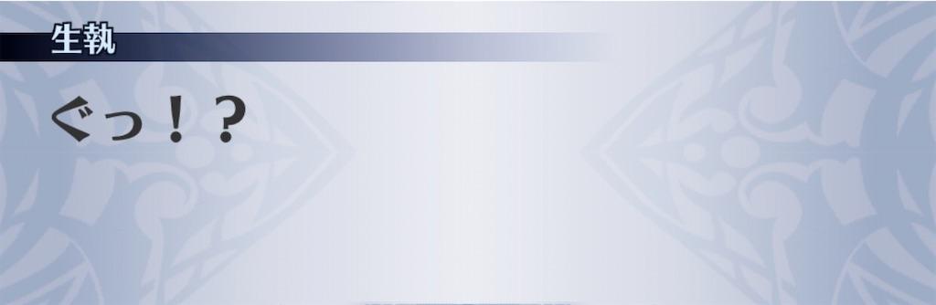 f:id:seisyuu:20200410200235j:plain