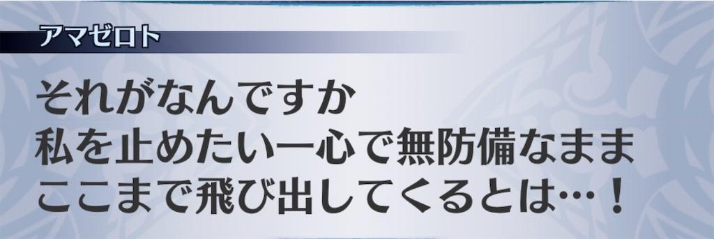 f:id:seisyuu:20200410200331j:plain