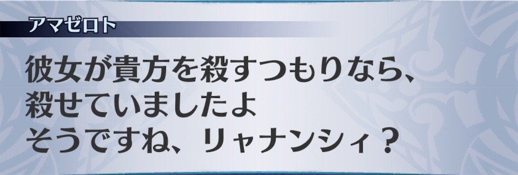 f:id:seisyuu:20200410200335j:plain