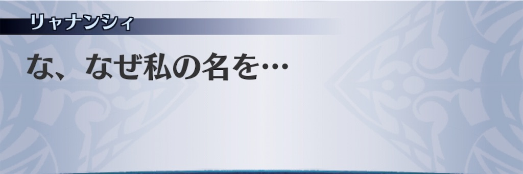 f:id:seisyuu:20200410200433j:plain