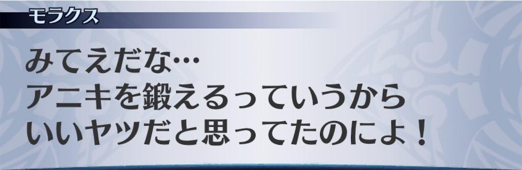 f:id:seisyuu:20200410200650j:plain