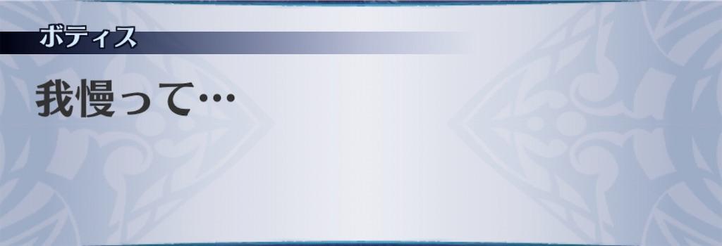 f:id:seisyuu:20200410200701j:plain