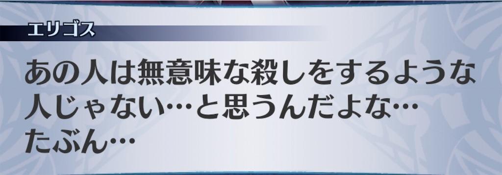 f:id:seisyuu:20200410200723j:plain