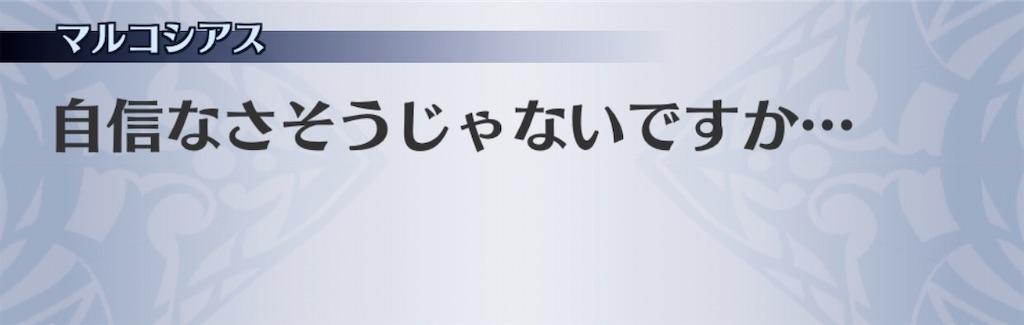 f:id:seisyuu:20200410200729j:plain