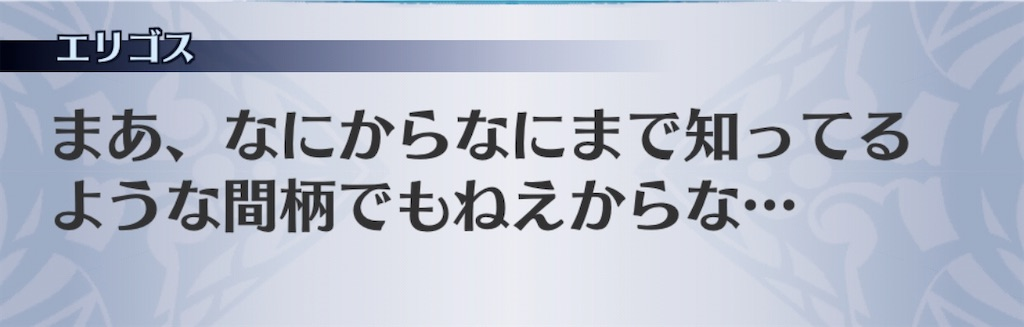 f:id:seisyuu:20200410200733j:plain