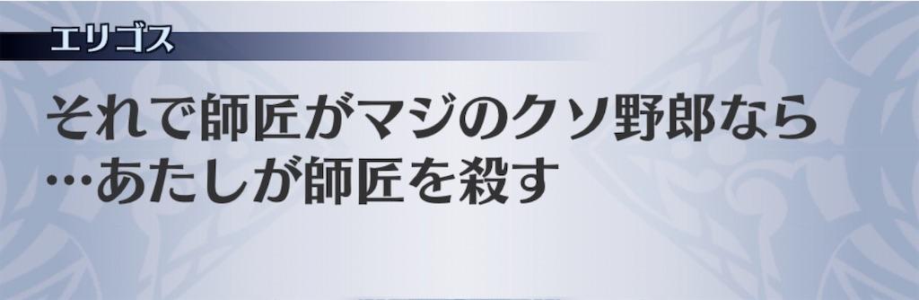 f:id:seisyuu:20200410200741j:plain