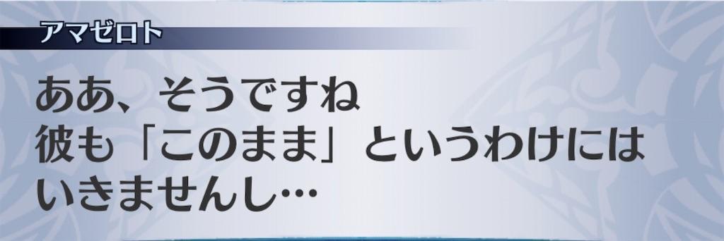 f:id:seisyuu:20200410201204j:plain