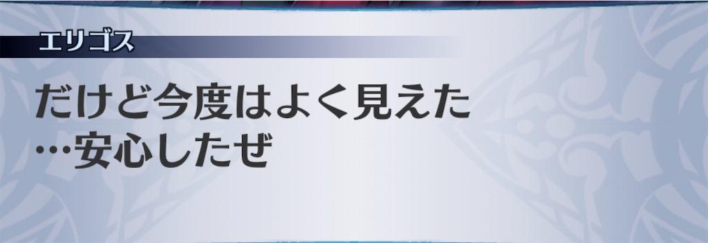 f:id:seisyuu:20200410201313j:plain