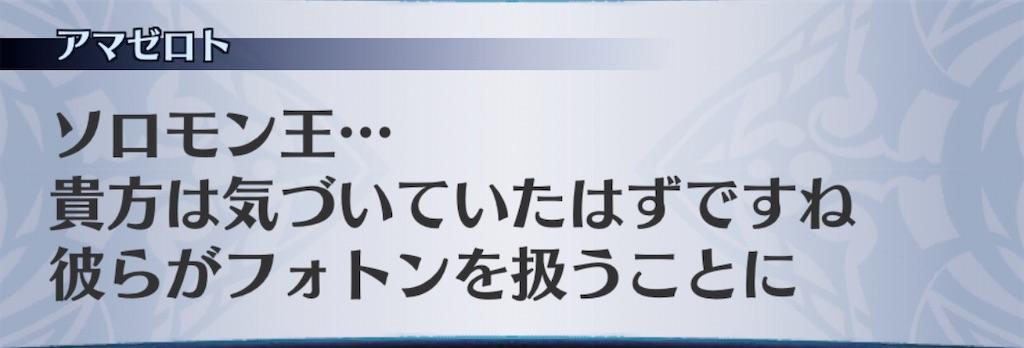 f:id:seisyuu:20200410201403j:plain