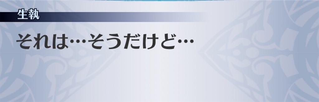 f:id:seisyuu:20200410201407j:plain