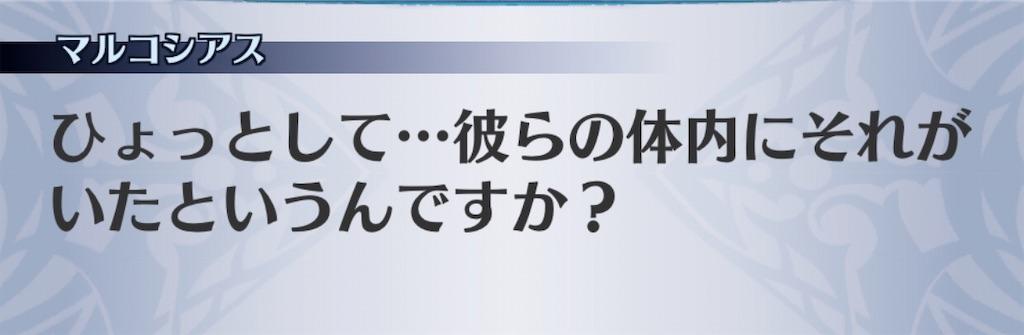 f:id:seisyuu:20200410201539j:plain